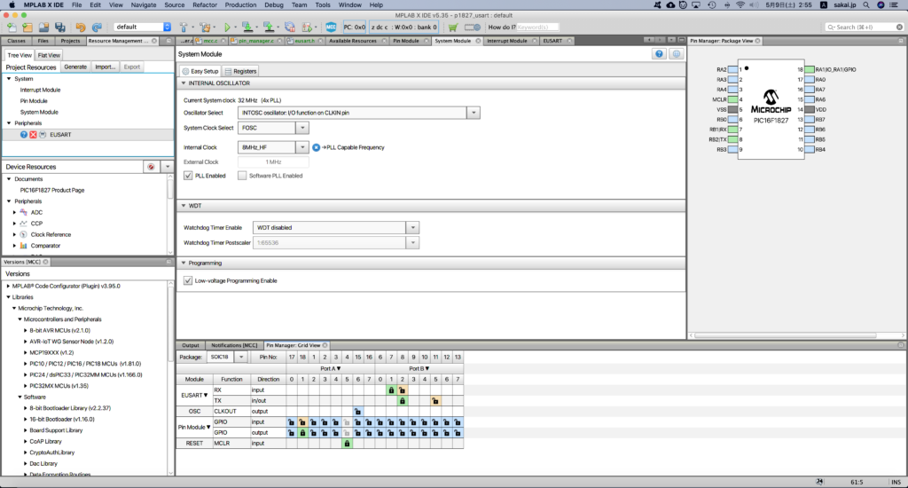 MCCでのオシレーターの設定。 内蔵オシレーターで32MHzで動く設定。
